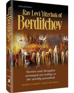 Rav Levi Yitzchak of Berditchev
