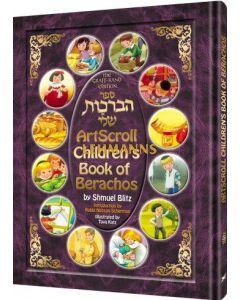 The Artscroll Children's Book of Berachos