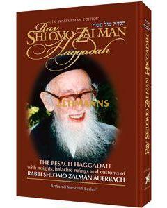 The Rav Shlomo Zalman Haggadah