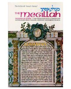 Artscroll: Esther: The Megilla - personal size by Rabbi Meir Zlotowitz