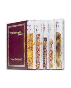 Five Megillos - Pocket Size Slipcased Set by Rabbi Meir Zlotowitz