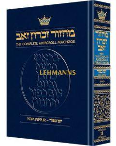 Artscroll: Machzor Yom Kippur Pocket Size Hard Cover - Sefard by Rabbi Nosson Scherman
