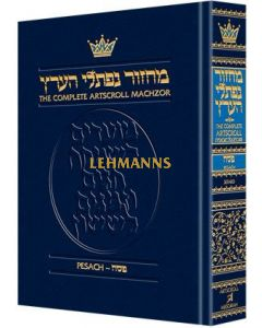 Artscroll: Machzor Pesach Pocket Size Sefard by Rabbi Avie Gold