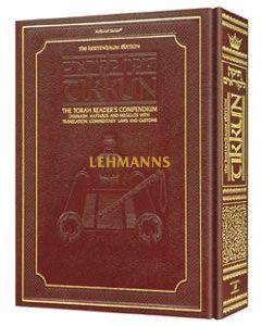 The Kestenbaum Edition Tikkun - Deluxe Maroon Leather Edition