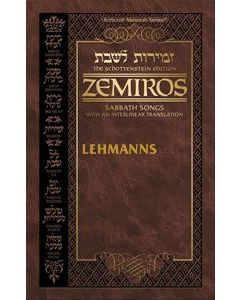 Schottenstein Ed Interlinear Family Zemiros / Bircas HaMazon - Leatherette Cover