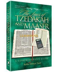 The Laws of Tzedakah and Maaser