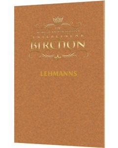 Schottenstein Ed Interlinear Birchon - Copper Cover