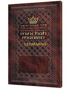 Schottenstein Ed Interlinear Minchah / Maariv - Ashkenaz - Leatherette Cover
