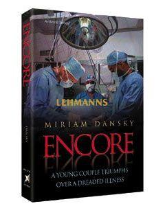 Artscroll: Encore by Miriam Dansky
