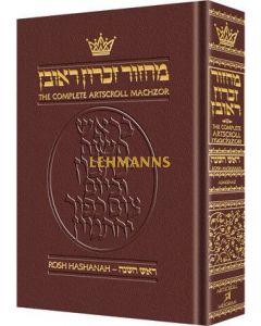 Artscroll: Machzor Shavuos Pocket Size Sefard - Maroon Leather by Rabbi Avie Gold