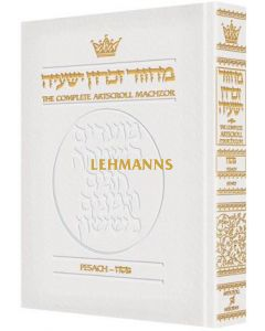 Artscroll: Machzor Pesach - Sefard - White Leather by Rabbi Avie Gold