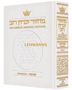 Artscroll: Machzor Shavuos Full Size Sefard - White Leather by Rabbi Avie Gold