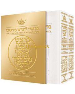 Machzor Rosh Hashanah and Yom Kippur 2 Vol Slipcased Set Ashkenaz White Leather
