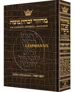 Artscroll: Machzor Shavuos Pocket Size Ashkenaz - Alligator Leather by Rabbi Avie Gold