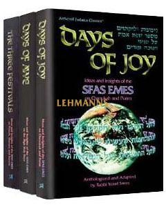 Sfas Emes: Days of Awe, Days of Joy, Three Festivals (3 Volume Slipcased Set)