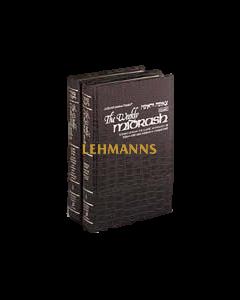 The Weekly Midrash / Tzenah Urenah 2 - Volume Set - Alligator Leather