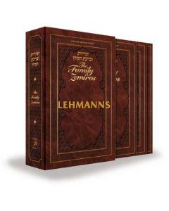Artscroll: Family Zemiros Leatherette Eight Piece Slipcased Set by Rabbi Nosson Scherman