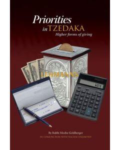 Priorities in Tzedakah