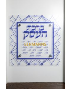 Feldart: Birkat Haesek Wall Plaque-Acrylic-  - Navy/Transparent