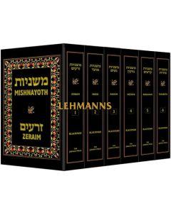 Blackman Mishnah (6 Vols)