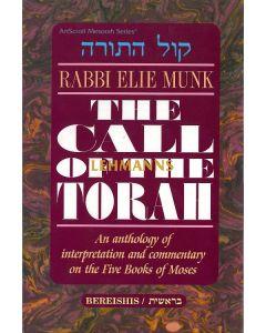 The Call Of The Torah 4 - Bamidbar (Hardback)