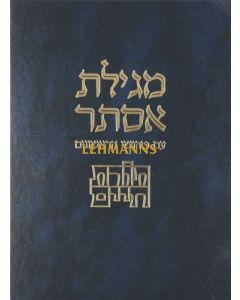 מגילת אסתר תורת חיים עם פירושי ראשונים - מוסד הרב קוק