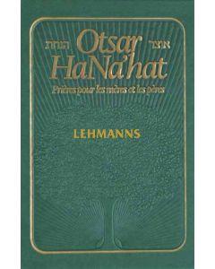 Otsar HaNa'hat (Francais)