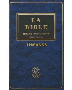La Bible - Hebreu Francais (Grand Format Relie)