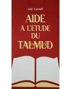 Aide a L'etude du Talmud (Broche)