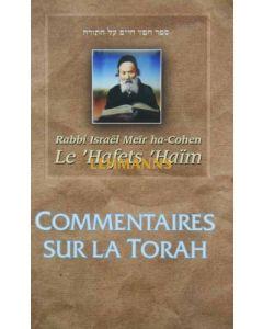 Commentaires du 'Hafets 'Haim sur la Torah