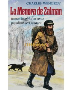 Menora de Zalman (Broche)