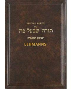 """נ""""ך עם פירוש תורה שבעל פה דניאל עזרא נחמיה"""