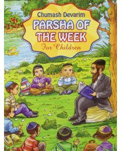 Parshah of The Week for Children - Devarim