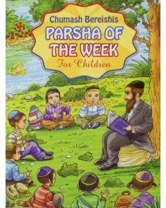 Parshah of The Week for Children - Bereishis