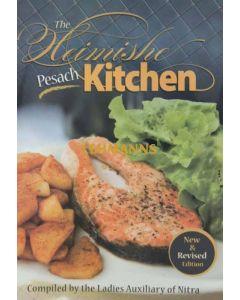 Heimishe Kitchen Pesach Paperback