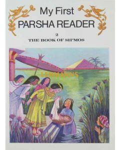My First Parsha Reader 2 - Shmos