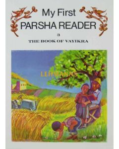 My First Parsha Reader 3 - Vayikra