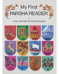 My First Parsha Reader 1 - Bereishis