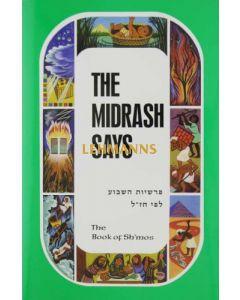 The Midrash Says 2 - Shmos