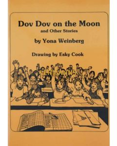 Dov Dov on the Moon
