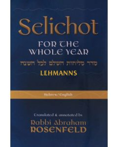 Selichoth for the whole Year - Rosenfeld Edition (Paperback)