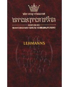 Tehillim Transliterated Linear Seif Edition Pocket Size P B