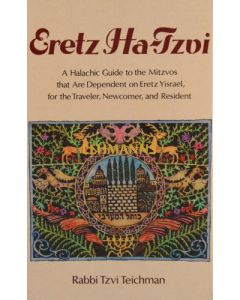 Eretz Ha-Tzvi