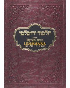 ירושלמי בבא מציעא עם פירוש בנין ירושלים ועוד
