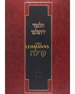 ירושלמי מעשרות - הוצאת בית מדרש גבוה להלכה