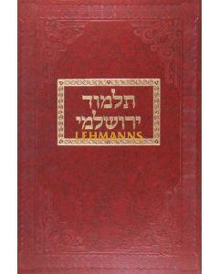 ירושלמי יומא עם פירוש תולדות יצחק ותבונה