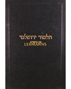 ירושלמי חלק ד' מועד א