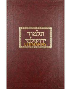 ירושלמי שקלים עם פירוש תולדות יצחק ותבונה