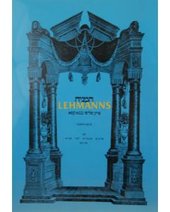 Linear Gemara - HaKones (6th Perek Bava Kamma)