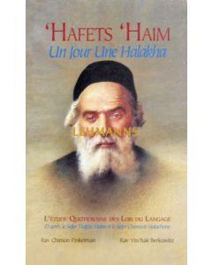 Hafets 'Haim - Un Jour Une Halakha